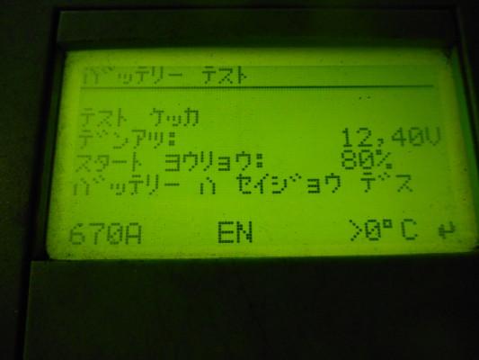 DSCN6722