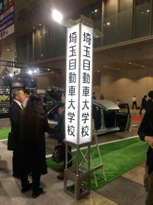 2018 東京オートサロン_180118_0154