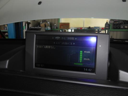 DSCN9979