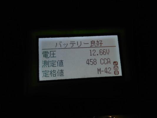 DSCN0569