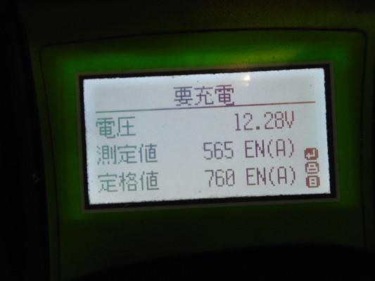 DSCN1298